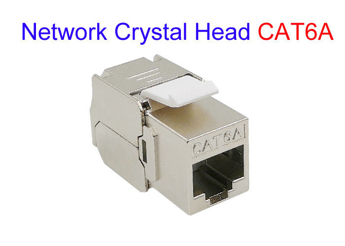 FTP SFTP CAT6A Shielded Copper Electrical Cable Glod Plated Cat5e Cat7 RJ45 Network Crystal Head